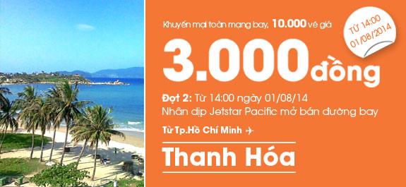 10.000 vé máy bay giá 3.000 đồng - Jetstar